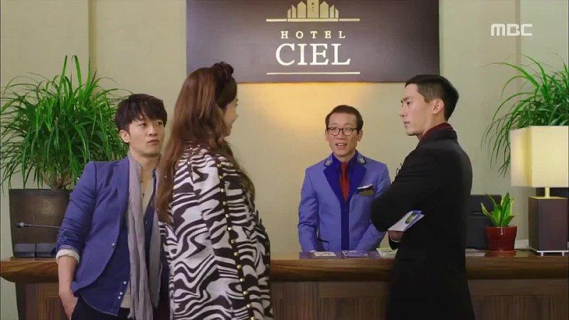 король отеля CUT 3 epis
