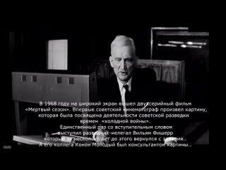 ⛔ Предупреждение советского разведчика -  их планы нужно знать!
