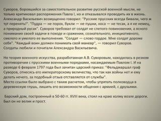Видео от Библиотека - филиал №1 г. Боровичи