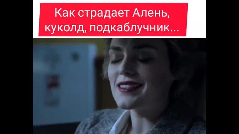 Район Тьмы фрагмент из сериала 2016 2018