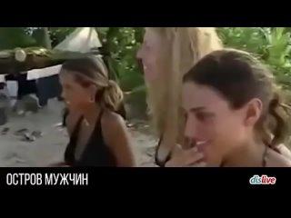 Феминистки на острове