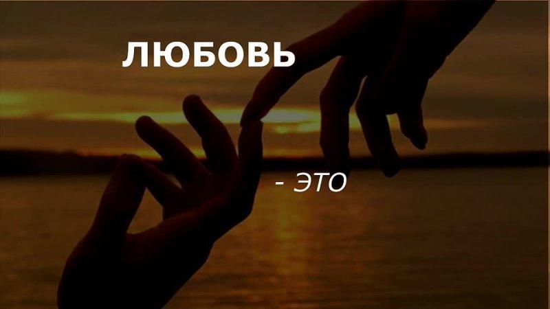 День влюбл проект5