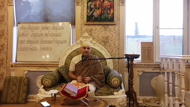 Вриндаван дас лекция по Шримад Бхагаватам, 1.9.27 (21.02.2021, Омск)