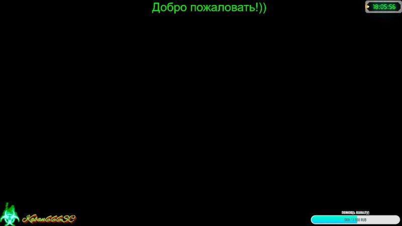 Роман Часовских - live via Restream.io