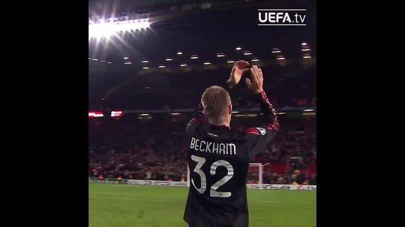 Дэвиду Бекхэму аплодируют стоя