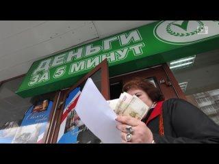 Нефтяной тромб, билеты на Путина, даешь микрозаймы! // Галопом по Европам #420