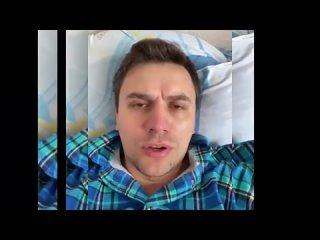 Николай Бондаренко в тяжёлом состоянии доставлен в больницу. Многие сразу заговорили о воз
