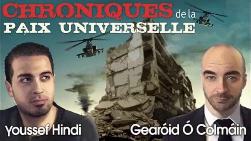 YOUSSEF HINDI LALLIANCE CONTRE-NATURE TENTÉE PAR LE DEEP-STATE FRANÇAIS !!