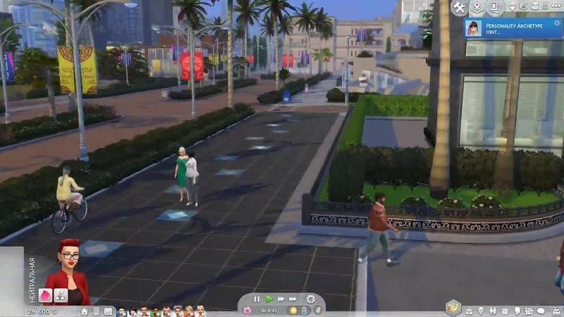 Dariya Rain ПЕРВЫЕ ТРЕНИРОВКИ The Sims 4 Симс 4 ПОХУДЕЙКА Серия 1