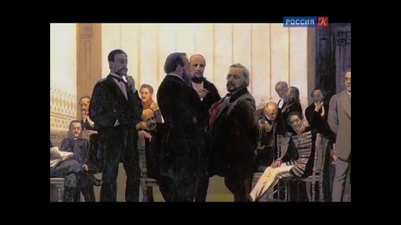 Николай Римский Корсаков и Надежда Пургольд Больше чем любовь 480p