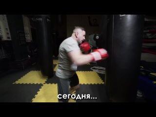 Руки будут летать! Учимся бить длинные комбинации ударов на боксерском мешке herb ,elen ktnfnm! exbvcz ,bnm lkbyyst rjv,byfwbb e