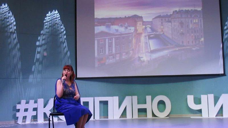 Оксана Дроздова Мой город волшебный Город спит ВИНИЛОВОЕ РЕТРО 20 03 2021г