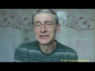 Моя кивковая снасть. Рыбак Андрей Николаев.