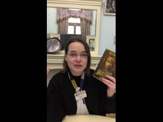 Часть 1 Live: Центральная библиотека имени М.Ю. Лермонтова