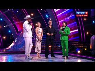 Филипп Киркоров - Немного жаль_Танцы со звездами