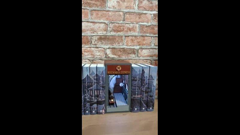 Book nook вокзал Кингс Кросс