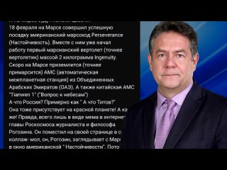 СПЕЦИАЛИСТ ПО ШУТКАМ В ИНТЕРНЕТЕ_ НИКОЛАЙ ПЛАТОШКИН ПРО ДМИТРИЯ РОГОЗИНА.mp4