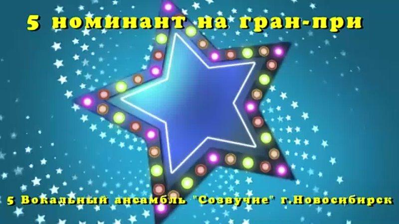 ВАСИЛЬКИ муз П Аедоницкий сл Я Халецкий