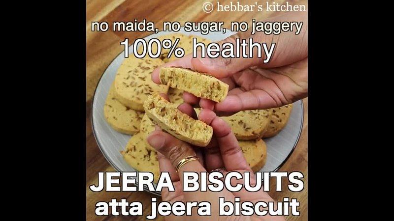Jeera biscuits recipe - jeera cookies