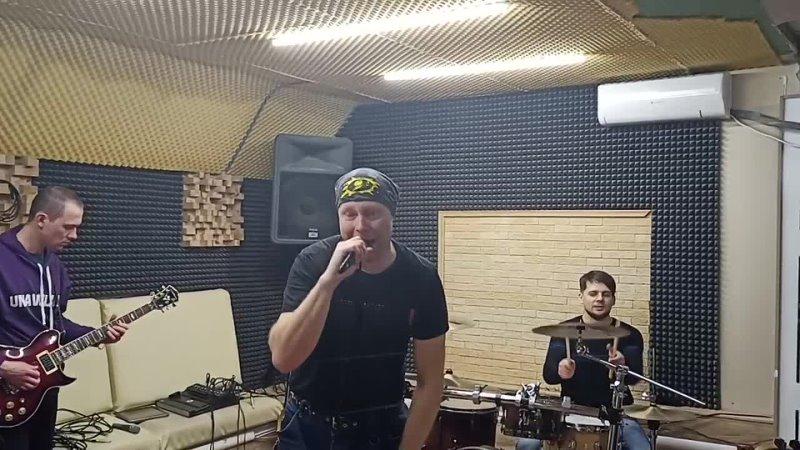 Группа КАДРЫ Репетиция Лесник Король и Шут