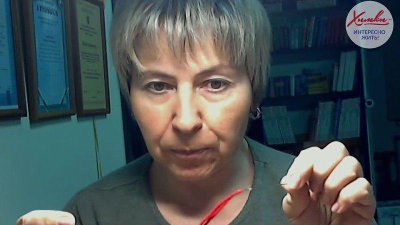Изготовление браслета красная нить