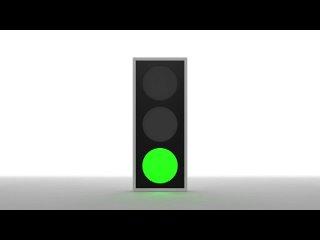 Светофор, дополнительные секции, светофор для трамвая. Курс ПДД РФ 2021 ()
