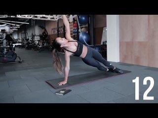 15мин Тренировка груди и нижнего пресса