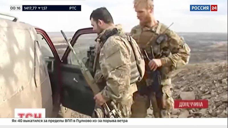 Из Америки с любовью О причастности американцев к военным преступлениям на Донбассе