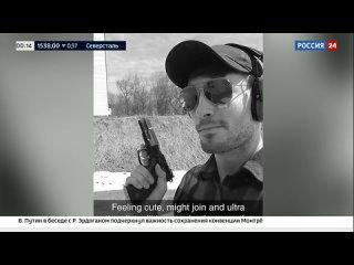 США требуют выдачи с Украины американцев-наемников, зверствовавших на Донбассе -