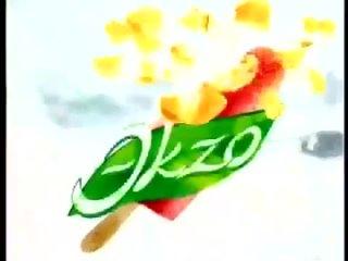 Правильная версия рекламы мороженного Эkzo