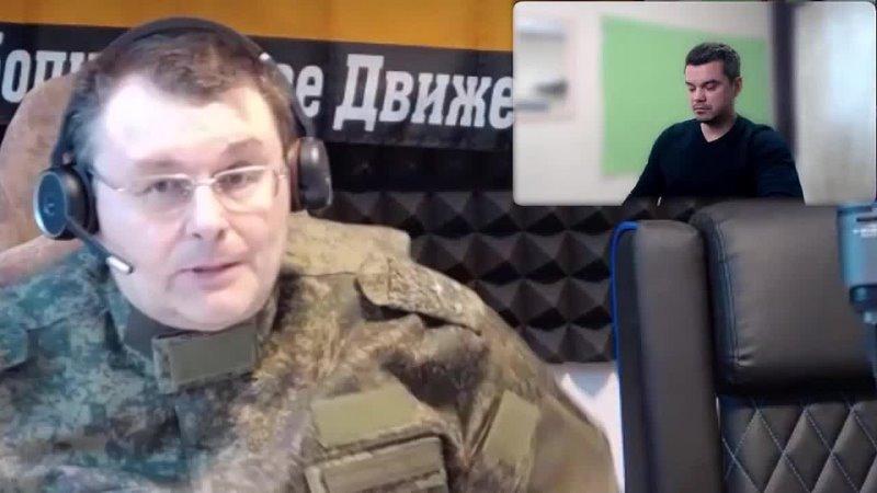 Федоров 88 000 агентов США во власти России