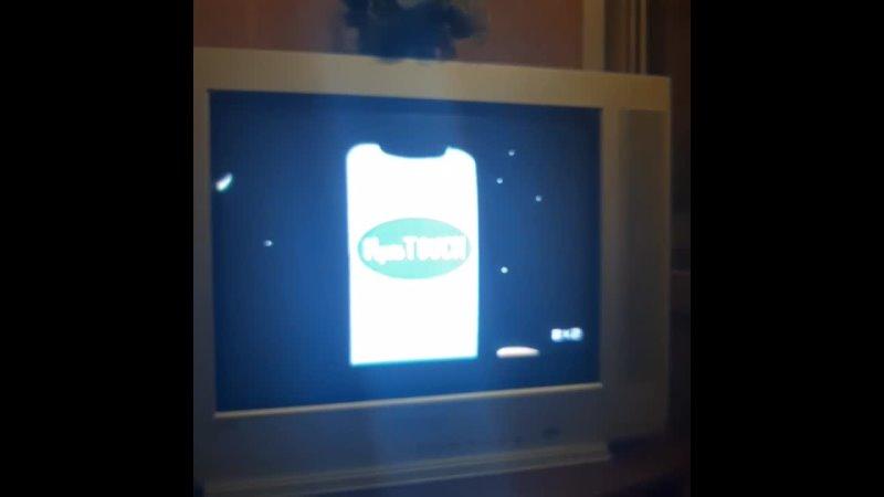 Рекламный блок и анонсы (2x2, 27.02.2021) CamRip 1
