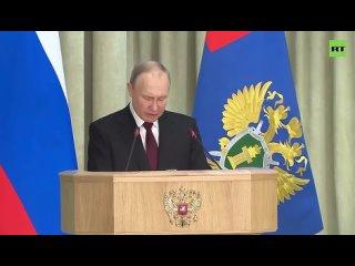 Путин - на коллегии Генпрокуратуры: Нужно выявлять несоответствие расходов госслужащих их доходам.