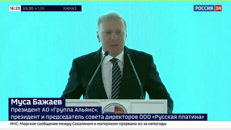 Путин и Жапаров ввели в строй Таласский золоторудный комбинат