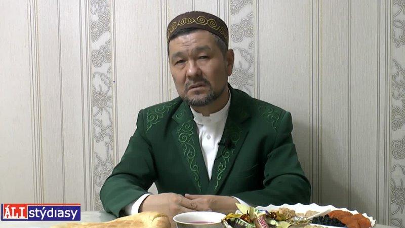Ата-ене мен келін - ұстаз Батырбек Базарбекұлы