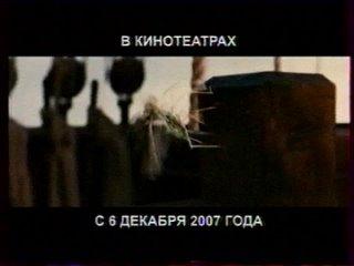 Реклама (2007) Золотой компас