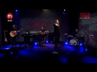 Francesca Michielin - Cattive Stelle (Suite102.5 Prime Time Live)