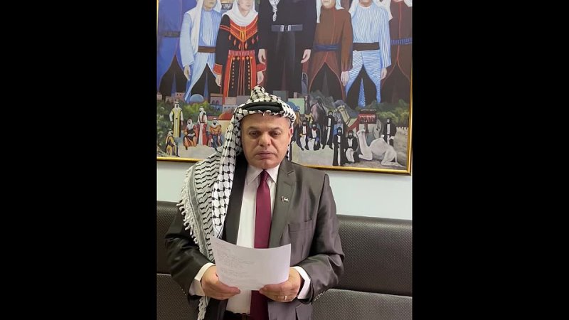Доктор права Аль-Балауи Бассам Фатхи.mp4