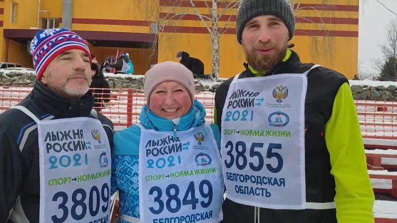 Александр Смагин с родителями на Лыжне России