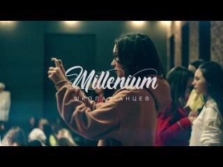 Jazz Funk Fest | MILLENIUM - Школа Танцев | Киров