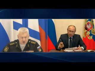 Владимир Путин приказал продолжить экспедиции в Арктике в целях обеспечения военной безопасности РФ