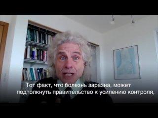 Стивен Пинкер (Pinker Steven). «Лучшее в нас. Почему насилия в мире стало меньше»