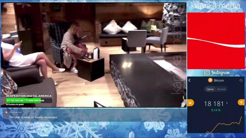 Live kaprika media January