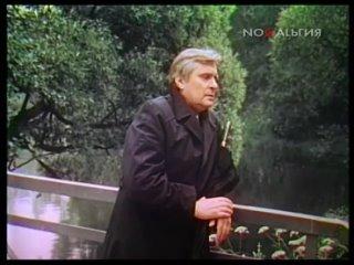 Олег Басилашвили - Осень