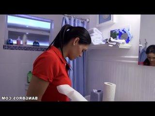 Jasmine Caro - My Dirty Maid 8 (Мои Грязные Горничные 8) -