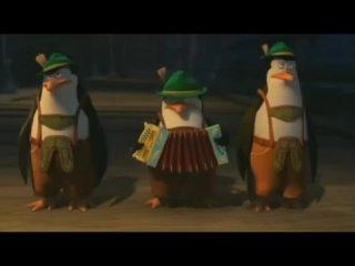 Пингвины Мадагаскар флексят под Feduk -