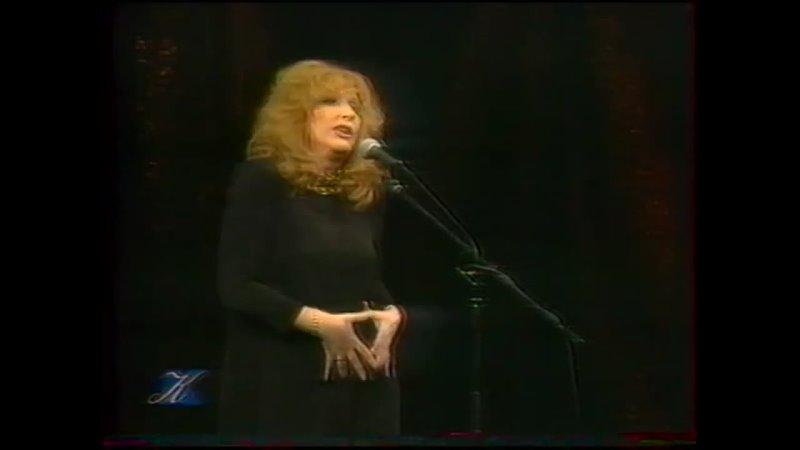 Алла Пугачёва Благотворительный концерт в Фонд ветеранов сцены Душа 14 11 1997