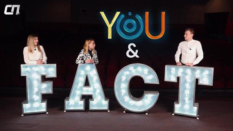 Санду тайно привилась от ковида а Порошенко много лет жил в Молдове Проверьте себя в игре Fact You вместе с её гостями