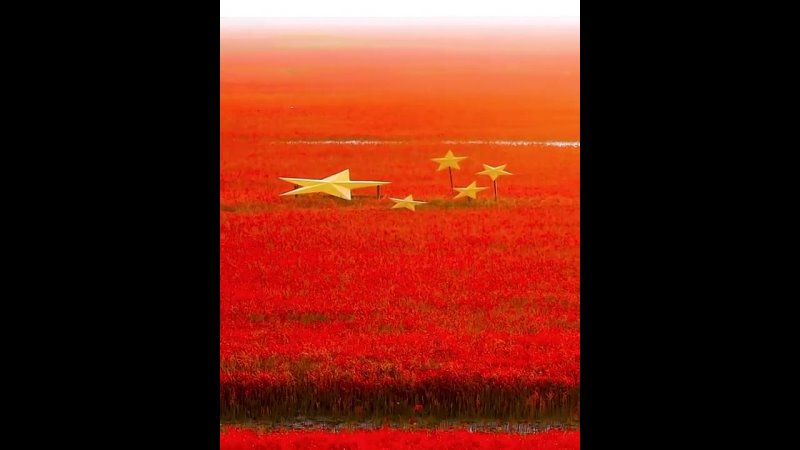 Заповедник Шуантай-Хэкоу и Красный берег Панцьзинь —это природоохранные территории, что находятся в провинции Ляонин на северо-