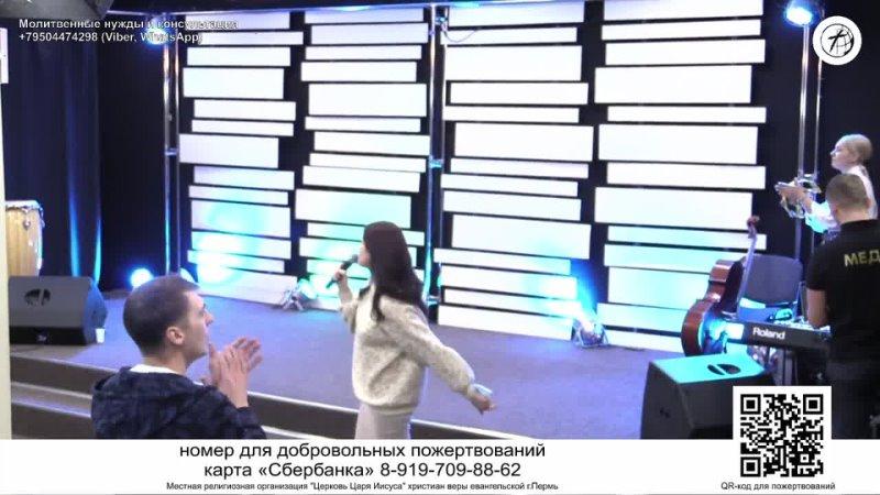 Создание атмосферы для чудес Старший пастор Константин Зотов 21 02 2021 г